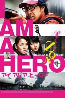 მე გმირი ვარ / I Am a Hero