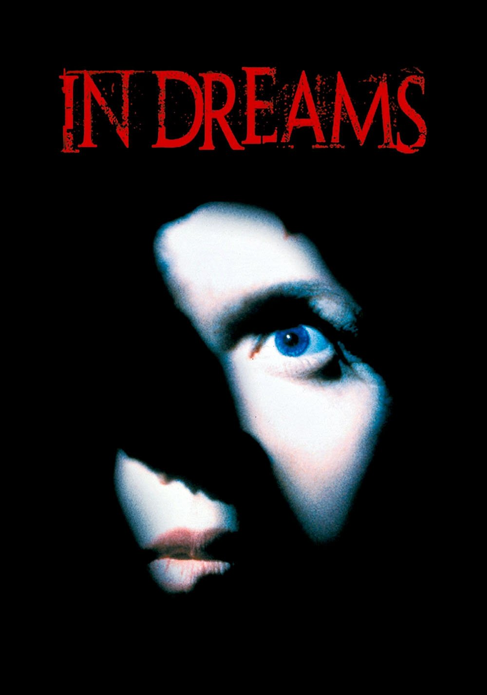 სიზმრები / In Dreams
