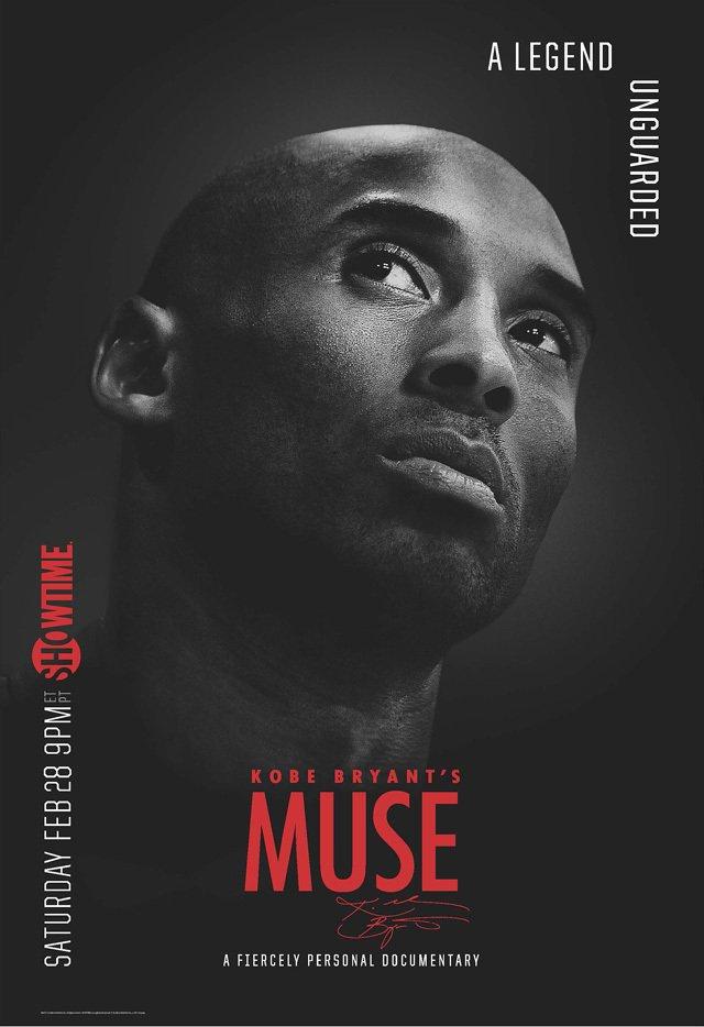 კობი ბრაიანტის მუზა Kobe Bryant's Muse