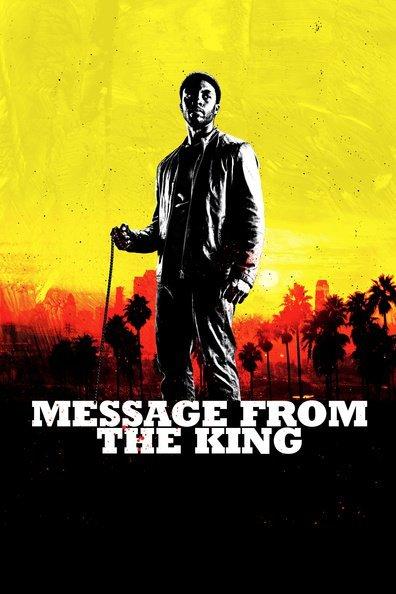 შეტყობინება კინგისაგან / Message from the King