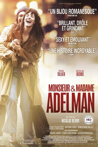 ბატონი და ქალბატონი ადელმანები / Monsieur & Madame Adelman