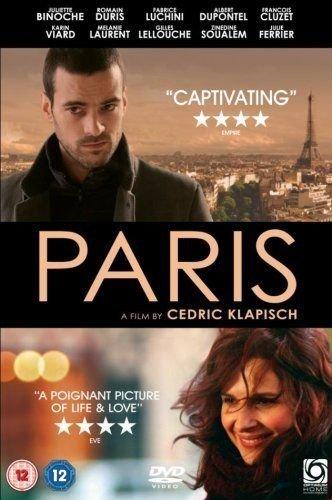 პარიზი Paris