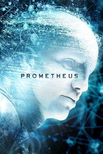 პრომეთე / Prometheus