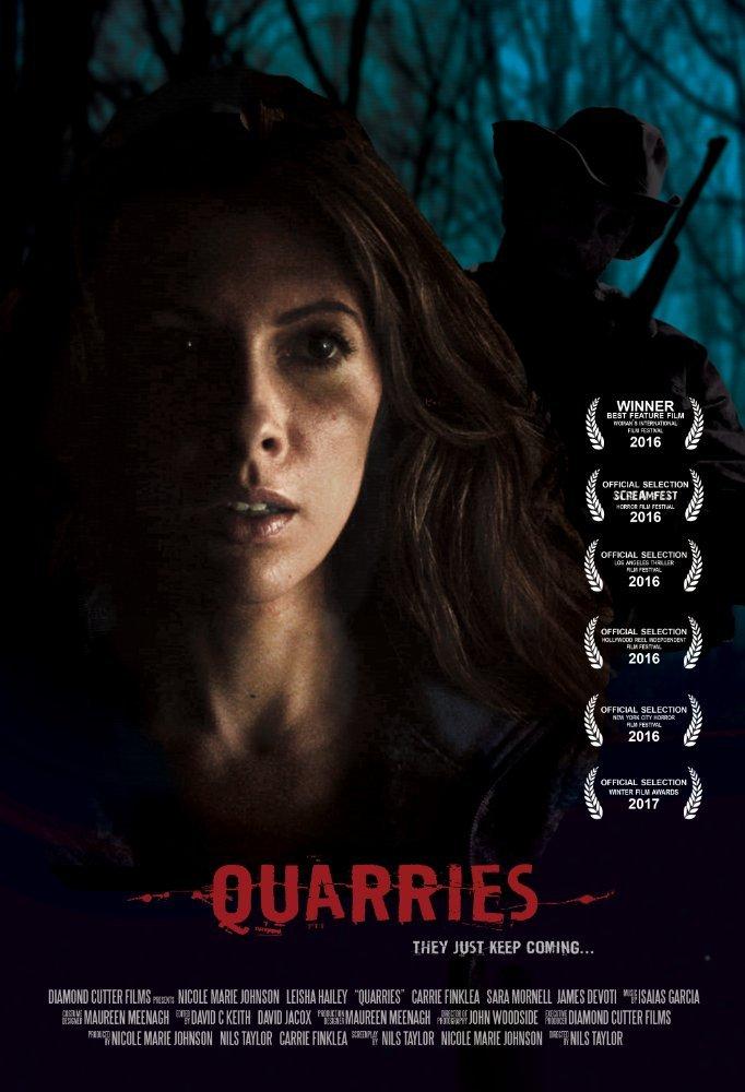 კარიერები / Quarries