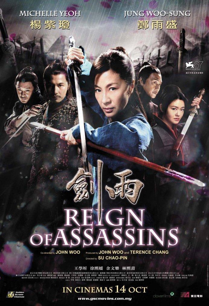 მკვლელების სამეფო / Reign of Assassins