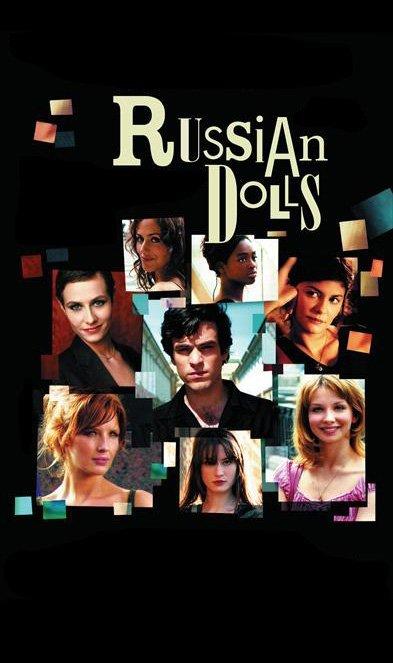 ლამაზმანები / Russian Dolls (Les poupées russes)