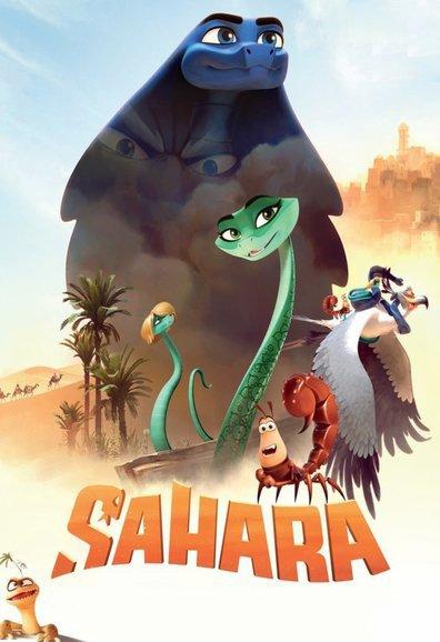 საჰარა / Sahara