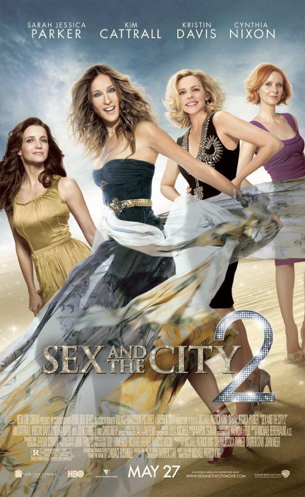 სექსი დიდ ქალაქში 2 / Sex and the City 2