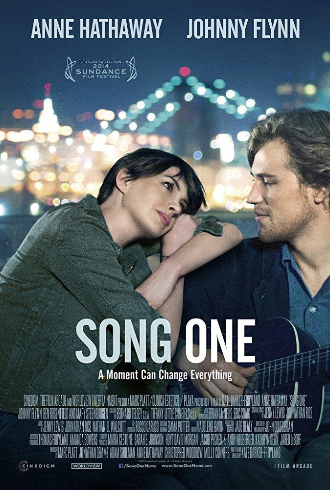 პირველი სიმღერა Song One