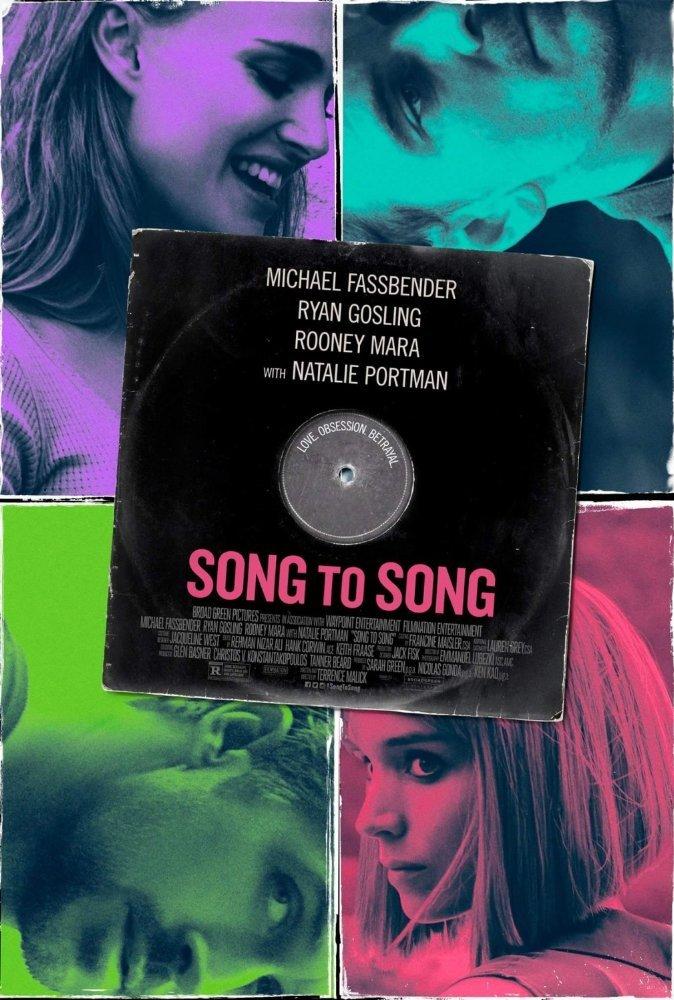 სიმღერიდან სიმღერამდე Song to Song