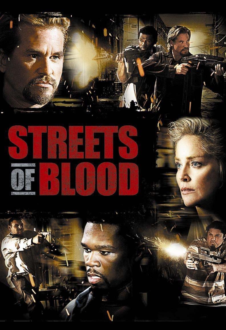 სისხლის ქუჩები / Streets of Blood