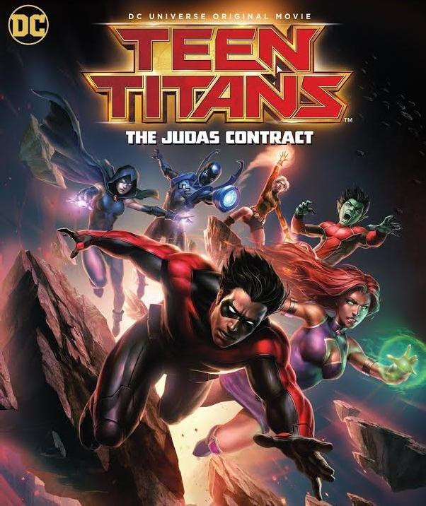 თინეიჯერი ტიტანები: იუდას კონტრაქტი Teen Titans: The Judas Contract
