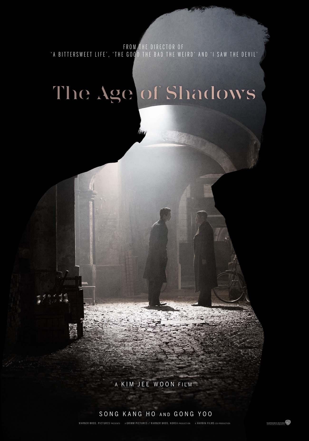 ემისარი / The Age of Shadows
