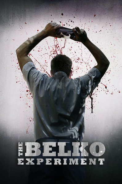 ექსპერიმენტი ბელკო / The Belko Experiment