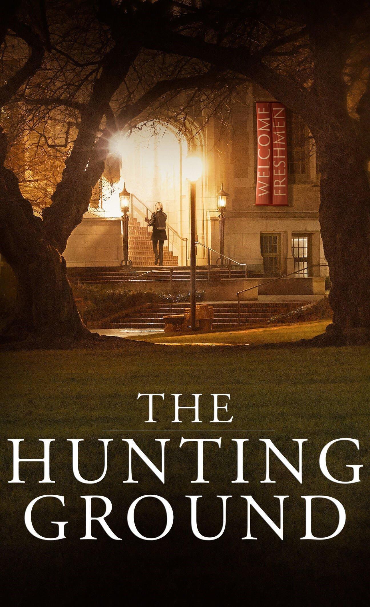 ნადირობის ზონა / The Hunting Ground