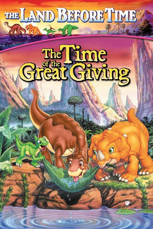 უხსოვარი დროის დედამიწა 3: წყლის ძიებაში The Land Before Time III: The Time of the Great Giving