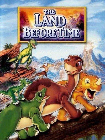 უხსოვარი დროის დედამიწა / The Land Before Time