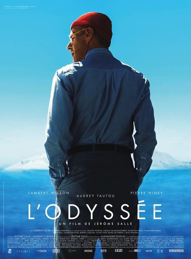 ოდისეა / The Odyssey