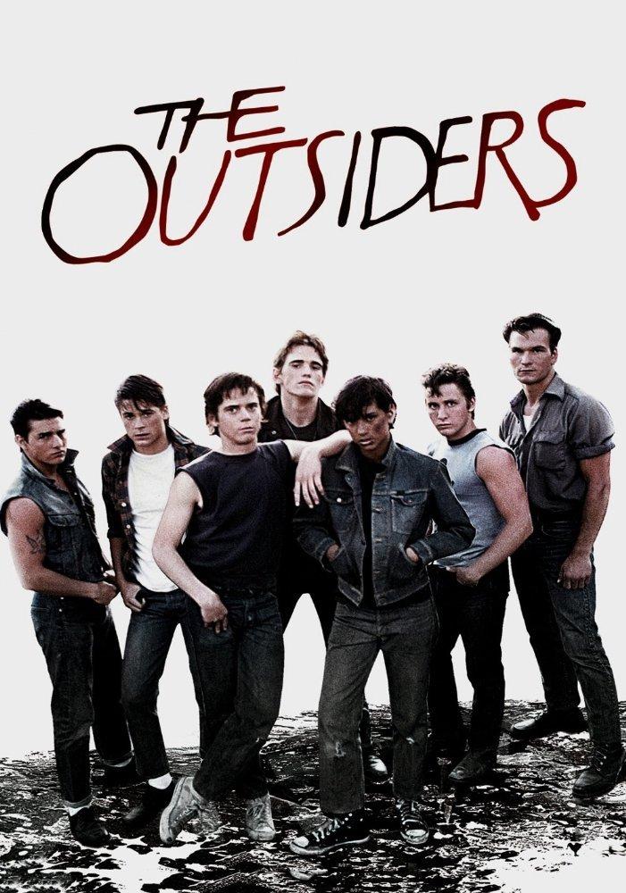 გარიყულნი / The Outsiders