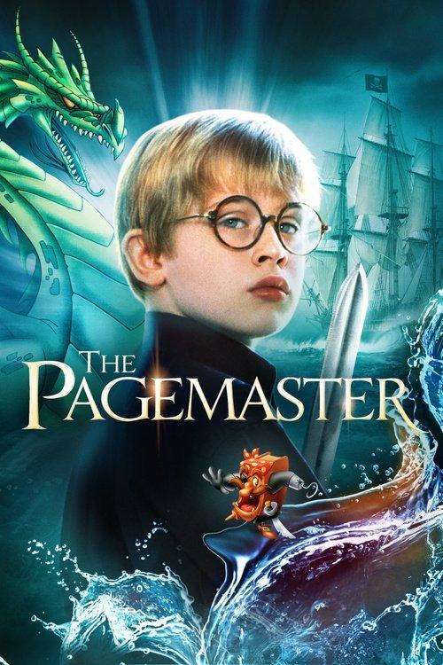 წიგნის გვერდების მბრძანებელი / The Pagemaster
