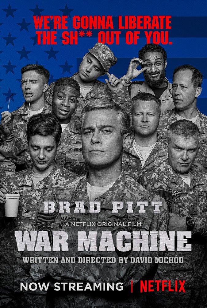 ომის მანქანა / War Machine