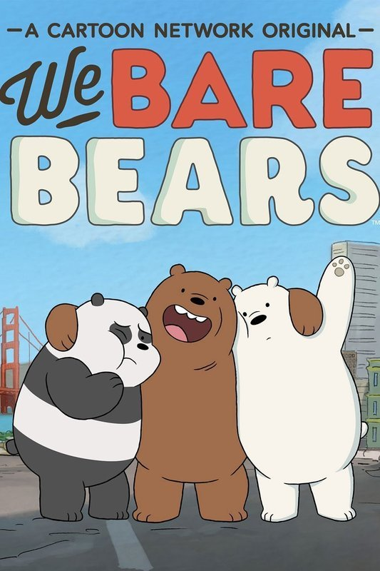 ჩვენ ჩვეულებრივი დათვები ვართ სეზონი 3 We Bare Bears Season 3