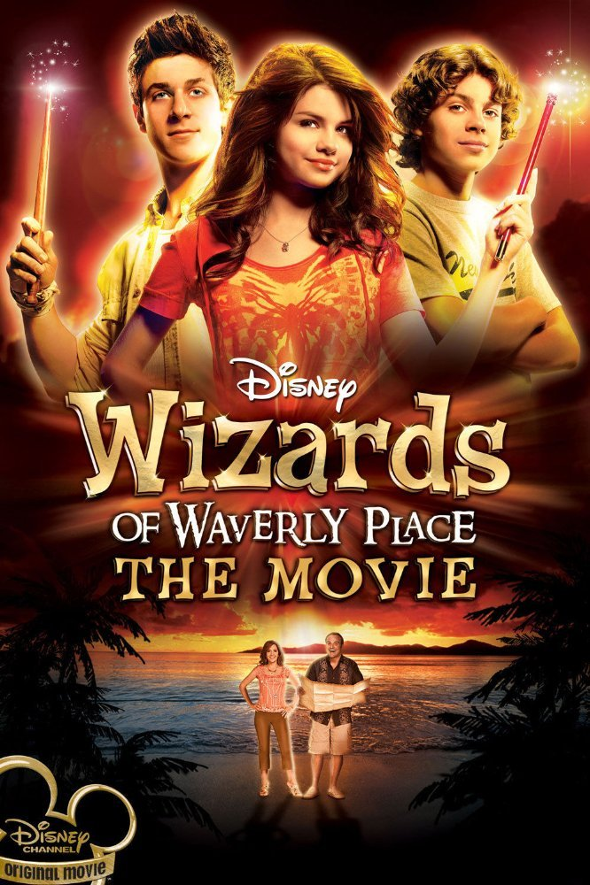 ჯადოქრები უეივერლიდან Wizards of Waverly Place: The Movie