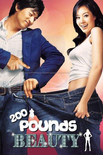 200 ფუნტიანი სილამაზე / 200 Pounds Beauty (Minyeo-neun goerowo)