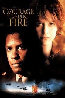 სიმამაცე ბრძოლაში Courage Under Fire