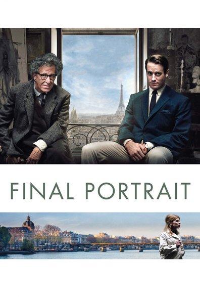 უკანასკნელი პორტრეტი / Final Portrait