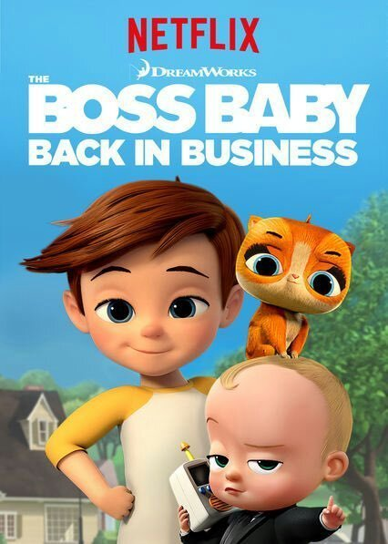 ბები ბოსი: კვლავ სამსახურში სეზონი 2 The Boss Baby: Back in Business Season 2
