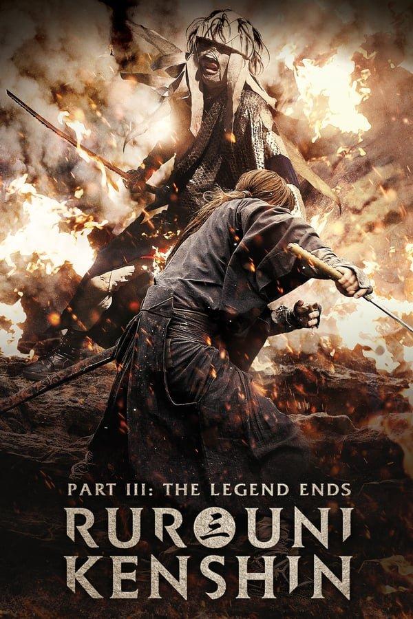მოხეტიალე კენშირი: ლეგენდა სრულდება / Rurouni Kenshin: The Legend Ends