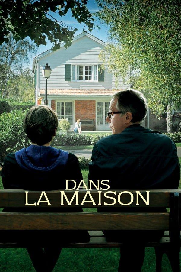 სახლში / In the House (Dans la maison)