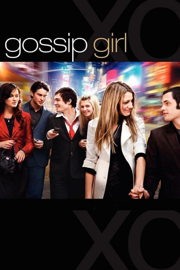 ჭორიკანა სეზონი 3 Gossip Girl Season 3