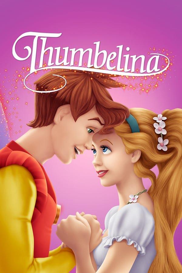 ცეროდენა / Thumbelina