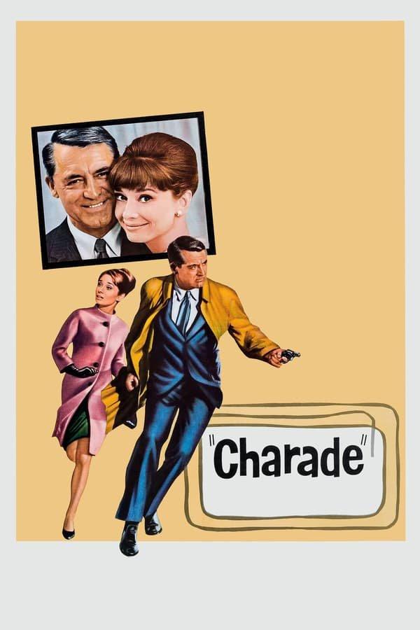 შარადა / Charade