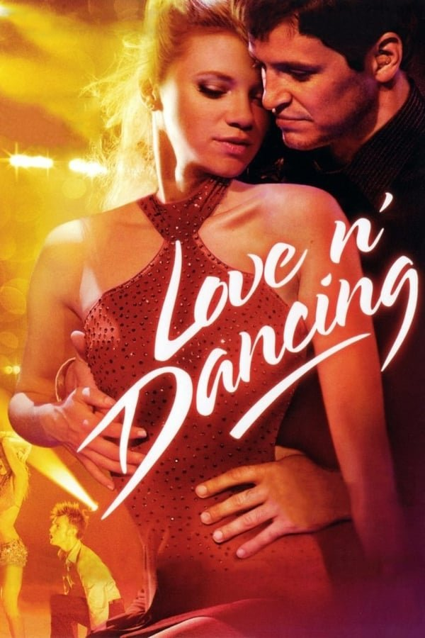 სიყვარული და ცეკვა / Love N' Dancing