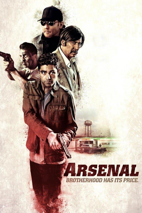არსენალი / Arsenal