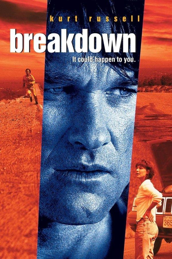 ავარია / Breakdown