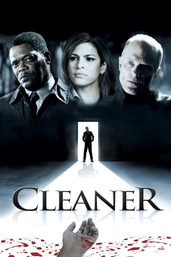 მწმენდავი / Cleaner