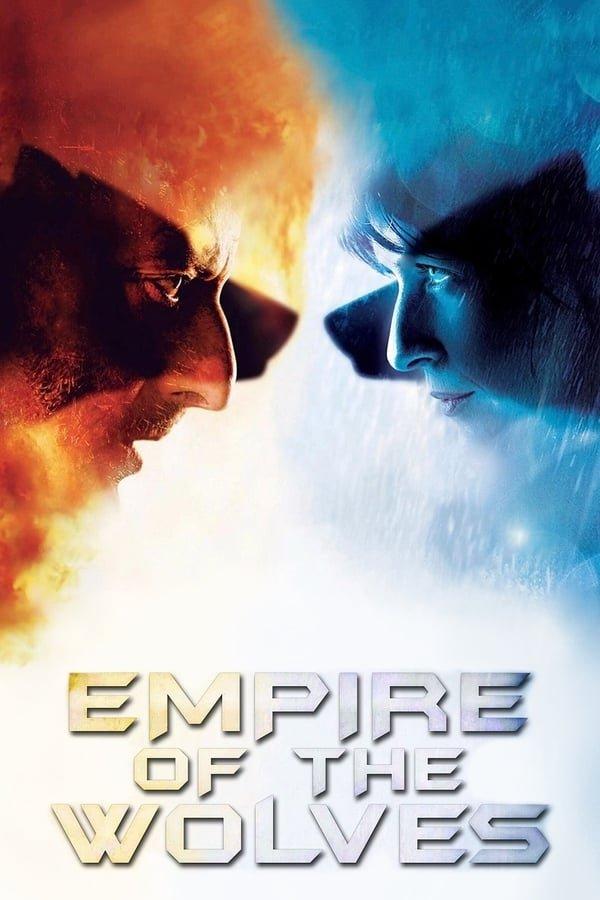 მგლების იმპერია Empire of the Wolves (L'empire des loups)