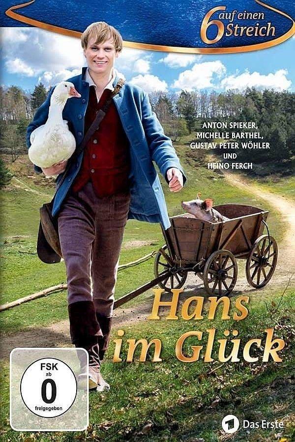 იღბლიანი ჰანსი Hans im Glück