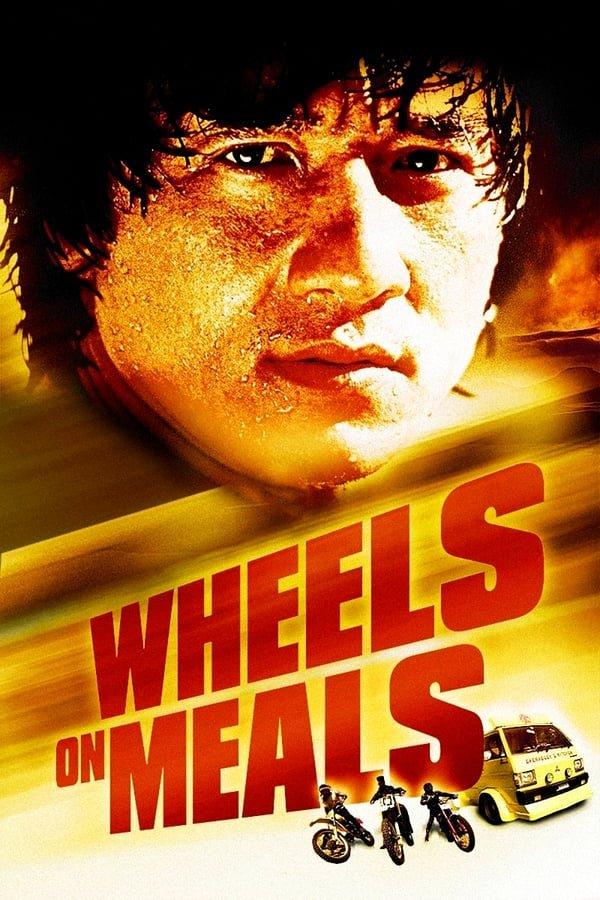 სასადილო საბურავებზე / Wheels on Meals (Kuai can che)