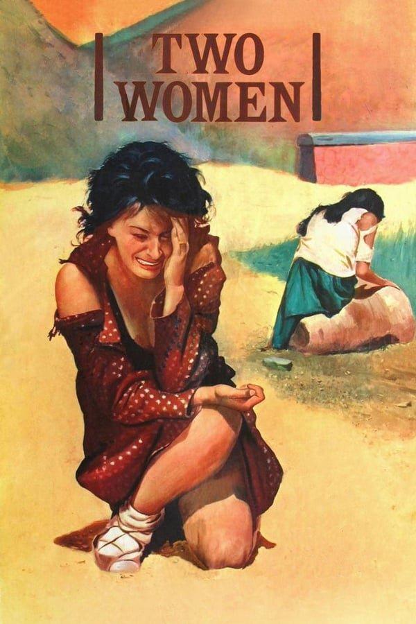 ჩოჩარა Two Women (La Ciociara)
