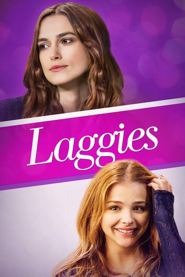 გოგონა / Laggies
