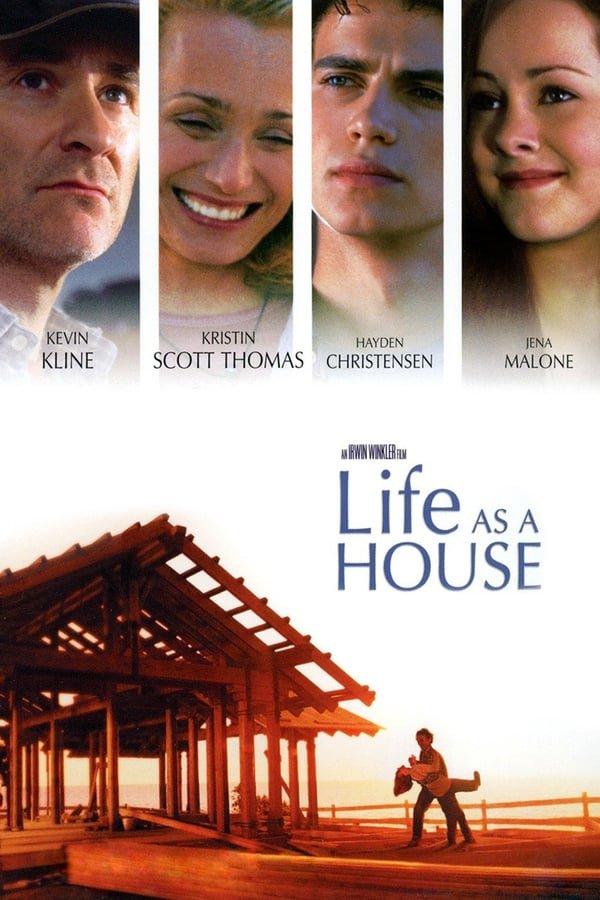 ცხოვრება როგორც სახლი / Life as a House