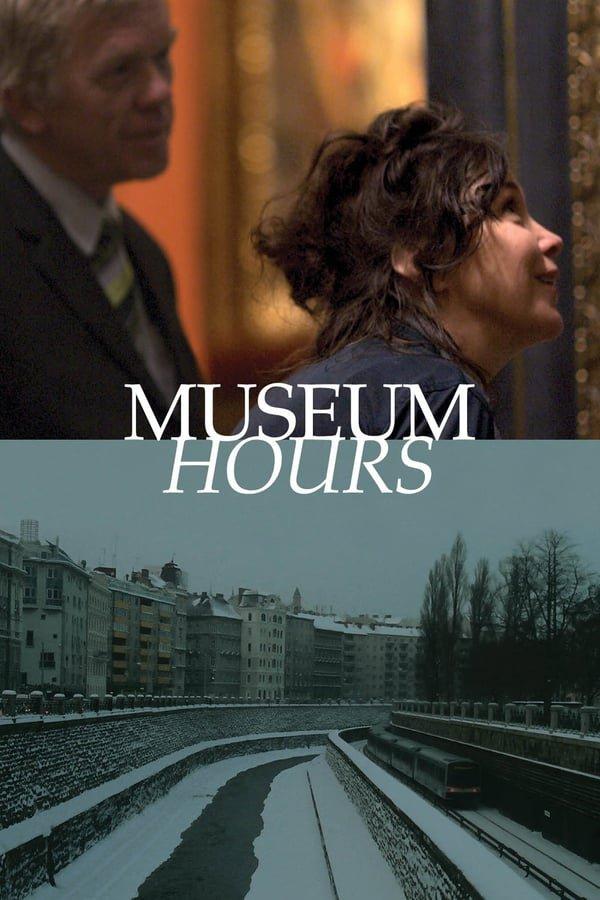 მუზეუმის საათები / Museum Hours