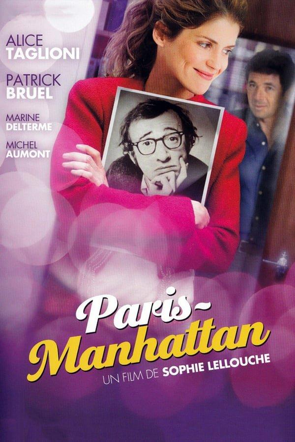 პარიზი-მანჰეტენი / Paris-Manhattan