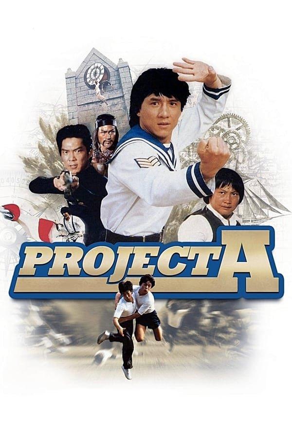 პროექტი ა / Project A ('A' gai wak)