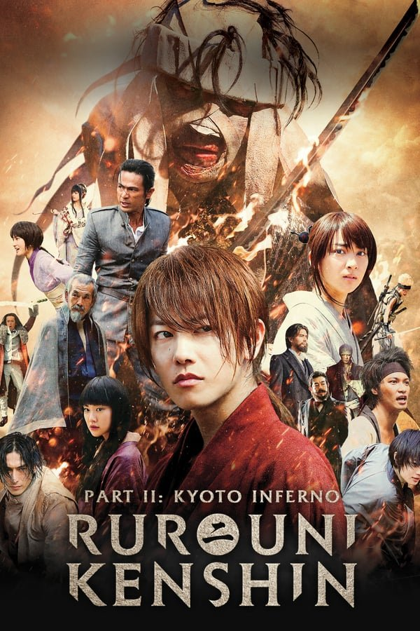 მაწანწალა კენშინი 2: კიოტოს ჯოჯოხეთი / Rurouni Kenshin Part II: Kyoto Inferno (Rurôni Kenshin: Kyôto taika-hen)